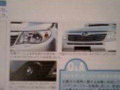 subaru_forester_dailyautoru_01.jpg