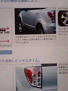 subaru_forester_dailyautoru_02.jpg
