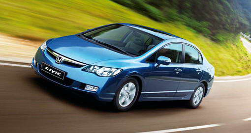 honda_civic_2006_dailyautoru_01.jpg