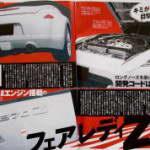Первые детали спортивного Nissan 370Z | Фото