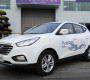 Hyundai ix35 Fuel Cell dailyauto.ru 19 90x80 photo Обновленный кроссовер Hyundai ix35 2014 | Фото и Видео