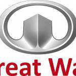 Китайские Great Wall собирают теперь в России