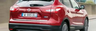 Как продать Nissan Qashqai New через интернет?