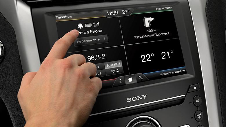 Мондео 2015 Ford SYNC 2