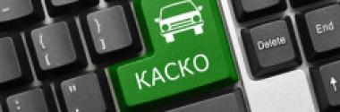 КАСКО для кредитных автомобилей