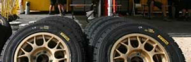 """На состязаниях ERC Junior автомобили будут """"обуты"""" в шины Pirelli"""