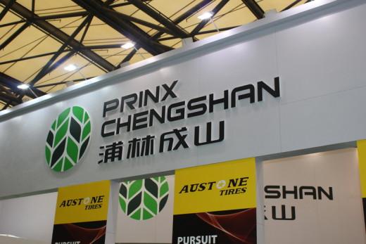 Prinx-Chenshang