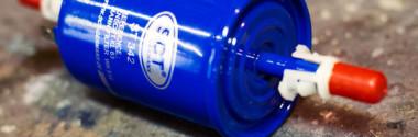 Бензиновый фильтр