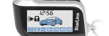 Автомобильная сигнализация: нюансы выбора