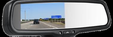 С Car Dvd Mirror у вас не возникнут проблемы в пути!