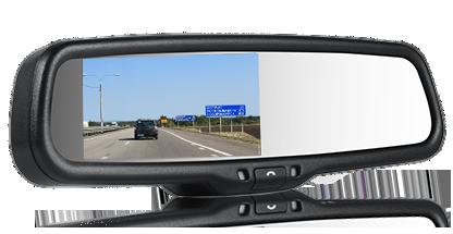 Car Dvd Mirror - видеозеркало (видеорегистратор)