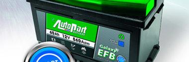 Аккумуляторы AutoPart