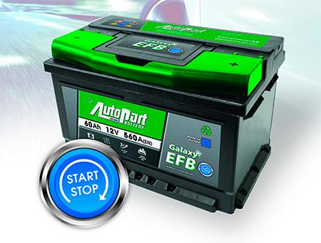 autopart аккумуляторы