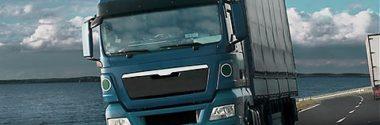 Какие проблемы могут возникать в процессе доставки грузов?