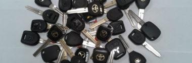 Как действовать при потере ключа?