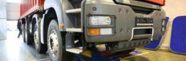 Профессиональный грузовой сервис