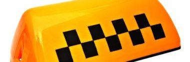 Факторы выбора службы такси