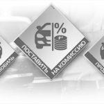 CarSale – выгодный выкуп автомобилей