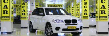 TopsCar объявил об автомобильной «черной пятнице»
