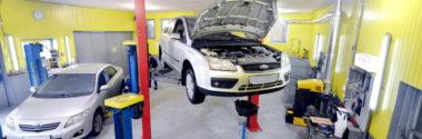 Авто ремонт без головной боли