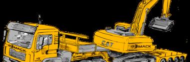 Перевозка спецтехники